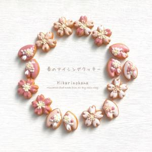 春のアイシングクッキー 桜のピアス