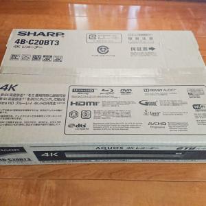 ブルーレイディスクレコーダー買い替えました