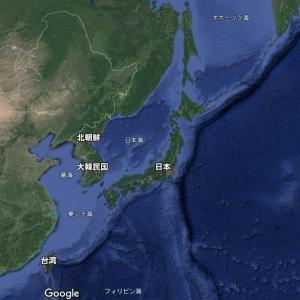 Google Earthでわかる2万年前のマダガスカルとパンサーカメレオン