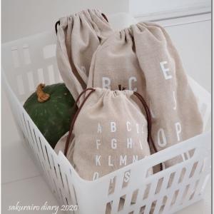 【セリア英字design巾着袋】常温保存野菜の保管に。