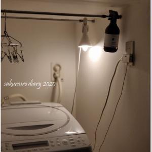 【洗濯機のアース線】マットホワイト化。