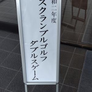 仙台ホームコース@スクランブルゴルフダブルスゲームの話・・・(^^)v