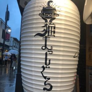 猫まっしぐらと豊島屋カフェat鎌倉