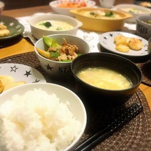 11/21 Coordinate & 夕飯。