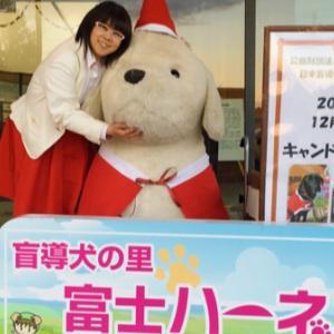 盲導犬の里【富士ハーネス】キャンドルナイト2019クリスマスコンサートは12/14です!