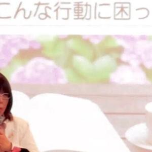 公開講座【京都 四条大宮-JEUGIA-】問題行動おたすけ塾:グレーゾーン・発達障がいピアノ指導