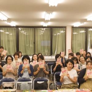 【公開講座】愛知県犬山市「真和楽器」様