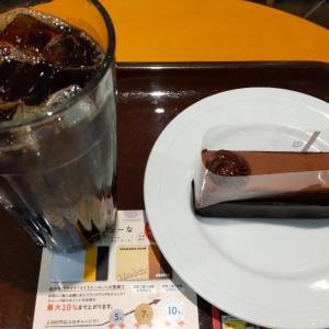 エクセルシオールのチョコレートケーキ