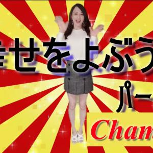 幸せをよぶうた パート2 MV出来ました!!