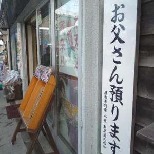 日本語を使いこなせない人