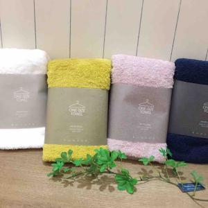 こんなタオルが欲しかった!ハンガーサイズのタオルいかがですか☆