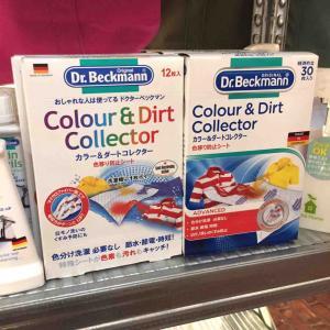エコなお洗濯始めませんか~☆