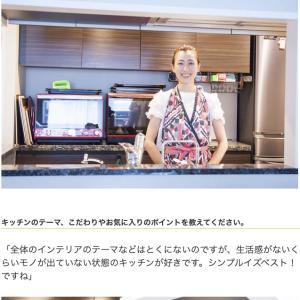 (掲載)レシピブログさん「世界一楽しい私の台所」掲載いただきました^^