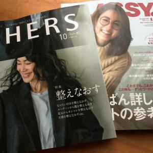 久しぶりにファッション誌を買いました。