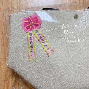 【seoul memo】弘大オシャレ雑貨ショップ「object」で買ったものが大反響!?