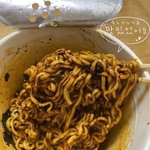 もしかして品薄!?チャパグリカップ麺のレポの続きです。早速食べてみました〜