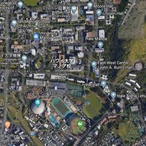 ここに通っていました。ハワイ大学マノア校