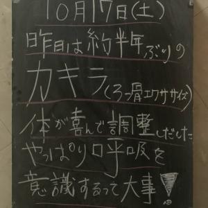 あれから5年…堺祭りなんばんステージ(^∇^)