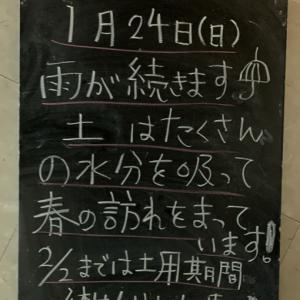 ハプニング!!!あわてないあわてない(^^)