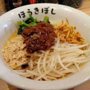 横浜関内は関内ラーメン横丁のほうきぼしで汁なし担々麺
