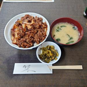 日本最古の牛丼チェーン店、なんどき屋で牛丼をいただきます