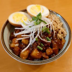 【大更新祭り】せっかく正調の魯肉飯を食べたので自分でも作ってみました