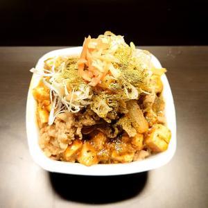 【大更新祭り】吉野家とセブンイレブンの勝手にコラボ、ねぎ麻婆豆腐シビシビ牛丼