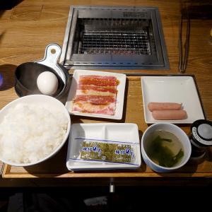 【大更新祭り】・・・のオマケ。新橋の朝は焼肉で始まる。焼肉ライクで朝焼肉