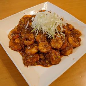 久米島の車海老をいただいたので、全部干焼蝦仁にしてやった