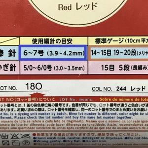 編み物02