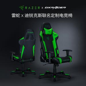 """もう一つ出るRazer×DXRACERコラボの""""Razer Edition""""ゲーミングチェア"""
