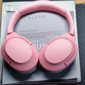 Razer、奇抜なカラーが揃ったANC/Bluetoothヘッドホンの廉価モデル『Razer Opus X』