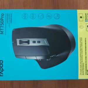 Rapoo、Qi対応の2.4GHz/Bluetoothワイヤレスマウスその2『MT750PRO』