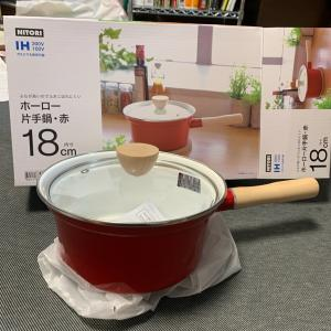 新しい鍋と、古い鍋