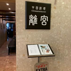 中華でランチ