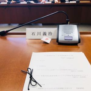 10月行政報告会・全員協議会