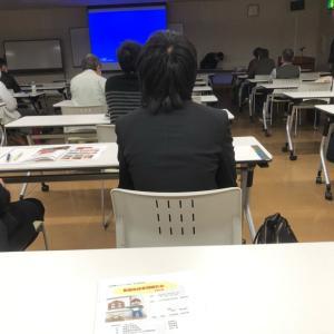 耐震改修事例報告会