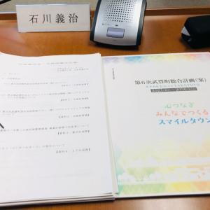 12月行政報告会・全員協議会