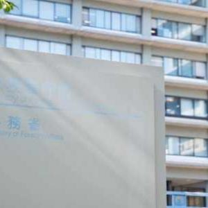 米大統領選挙と日本の外交方針