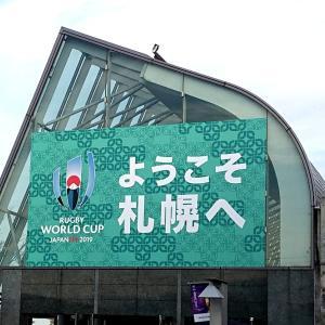 ラグビーW杯 札幌は寒かったー