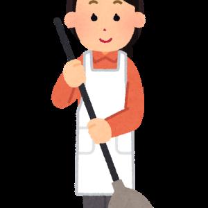 【ご近所ワーク】で定期清掃代を約70%カット!