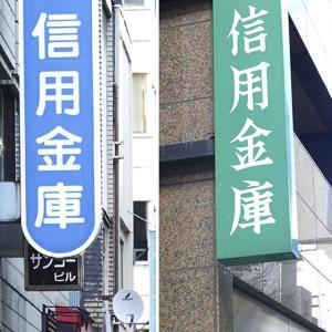 静岡に単身赴任で移住して4か月が経ちました