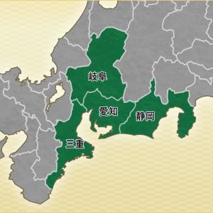 銀行打診開始!:また東海で良い物件が出た(前編)