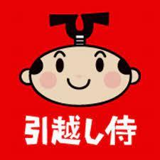 静岡に単身移住しました!(不動産投資のため)