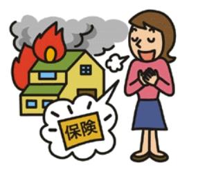 不動産投資で火災保険をどこまで掛けるかの目安!