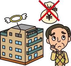 不動産投資で入るべき火災保険の特約について!