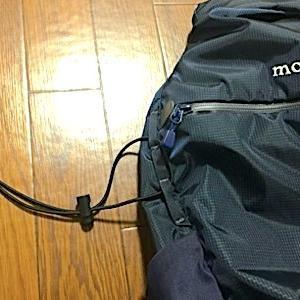 モンベルのルルイパック23の紐をカスタマイズ