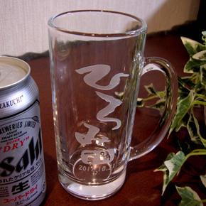 誕生日プレゼントに大人気の名入れビールジョッキ!