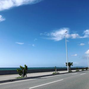 沖縄の海と、ふりがな問題ふたたび