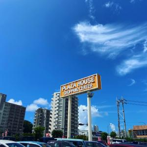 つづき~PLAZA HOUSE Shopping Center